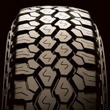 Dunlop ROAD GRIPPER S